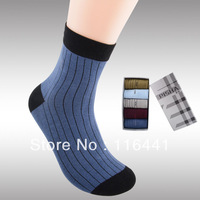 hot sale!!! men socks Naige brand high quality spring,autumn casual cotton socks shoe socks for men