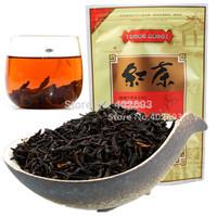 Top-level 2014 year Lapsang Souchong black tea Warm stomach  tea the Zheng Shan Xiao Zhong  tea 100g FREE SHIPPING +  Secret gft