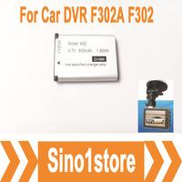 40C Li-ion Battery for Car DVR F302A, F302