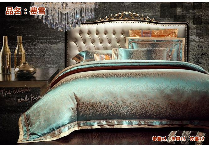 Gold Comforter Set Promotion-Shop for Promotional Gold Comforter ...