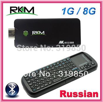 Russian Ipazzport Keyboard & Rikomagic MK802IIIS Bluetooth Dual Core Android 4.2.2 TV Box MK 802IIIS 8GB MK802 IIIS,MK802-IIIS