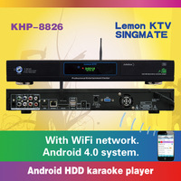 8826(#3) Android lemon KTV player with Full HD1080P,Support Air KTV,Support over 3TB up to 16TB Hard disk.Build AGC/AVC