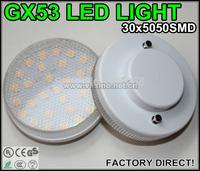 10pcs/lot free shipping LED cabinet lamp GX53 light, 30pcs5050SMD, epistar/cree chip, 220v 6w promotion  (201307)