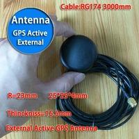 Active Gps Antenna Waterproof car navigation dvd gps atenna receiver external gps antenna