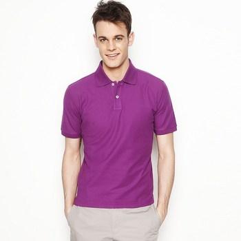 VANCL Solid Pique Polo Violet