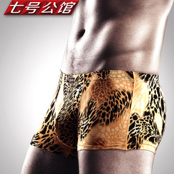 Free Shipping.No.7 Mansion leopard panther super thin design men boxer shorts Man&#39;s Underwear(China (Mainland))