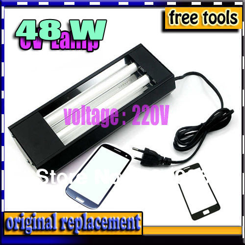 20W Curing UV light Ultraviolet lamp to bake loca glue /refurbish lcd(China (Mainland))