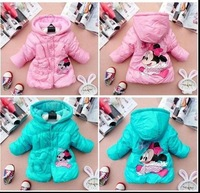 Sale $45/4pcs Mickey jacket Cartoon clothing Kids clothes Baby clothing FREE SHIPPING