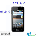 In stock Jiayu G2 phone MTK6577 dual core android 4.0 GPS G2S 4.0 1GB RAM black white FREE SHIPPING