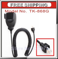 100% Brand New Black Handheld/Shoulder DTMF Speaker Mic for Radio TK 980 TK-868G TK880 TK850 TK860+free shipping