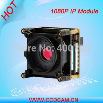 2 MP IP Camera Module, HD CMOS Camera module for 1080P Security sureillance IP Camera System T200F