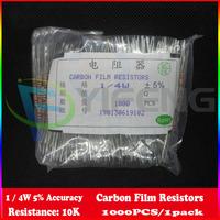 Resistor 1/4W 0.25W Watt 10k ohm 10kohm Carbon Film Resistor 1/4W 5% 1000PCS Free shipping