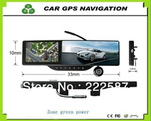 gps rearview promotion