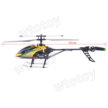 WLtoys 2.4G 4CH Single-Blade RC Helicopter V912 BNF Without Remote Controller and battery 18570