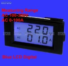 current voltage price