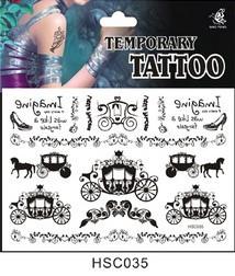 Временная татуировка 035 hsc035 178 для школы нужна временная или постоянная регистрация