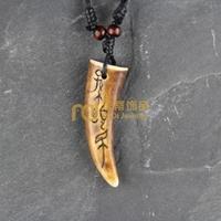 12pcs Free Shipping Indian Jewelry Bone Necklace Classic Unisex Style Pendant Ivory N0104