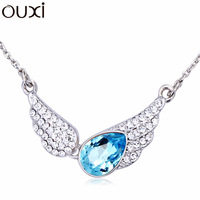 Made With Verified Swarovski Elements Crystal NLA065 Angel Wings Pendant Necklace Thick White Gold Plated Free Shipping
