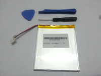 3.7V 5500mAH Li-ion( Polymer lithiumion) battery for 7 8 or 9 inch tablet PC ICOO D70pro II,Onda,Sanei 4.5*79*92mm