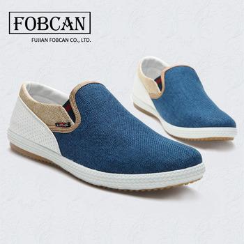 Британский Современный городской моды для мужчин кроссовки Eu 39-44 белье Тканые ...