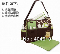 Light customize babyboom multifunctional fashion infanticipate bag nappy bag mother baby bag