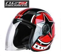 Free shipping 2015  new LS2 motorcycle helmet half helmet Ms. warm DOT, ECE, approved anti-fog lens