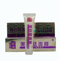 hott sale !!Spot Whitening Face Cream Removes Pigment Freckle IN 7 DAYS 1pcs Free shipping  P73