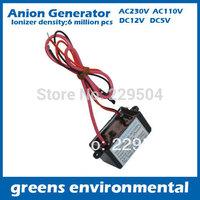 home air purifier navigation ion anion generator AC230V ionizer output density 6milion pcs/cm3 Free Shipping 2pcs/lot wholesale