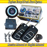 russian product! smart car alarm,one key start,passive keyless entry,remote start/stop,auto lock or unlock,bypass module option