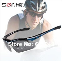 S.E.R Polarized Light Cycling Riding Bicycle Bike  Sports SunGlasses