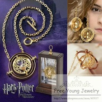 [Free Shipping For 1 Pcs] 2013 Hot sale Harry Potter Time Turner 18k gold plated   Horcrux Time-Turner Pandent Necklace Earring