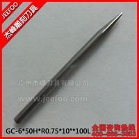 6*50H*R0.75*10Degree*100L  2 Flutes Micro Grain Carbide End Mills-Taper Ball Nose
