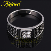 Size 8-12 Free Shipping Men's Jewelry Latest  Retro Style18K White Gold Plated Classic Jewelry Man Ring