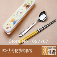Free Shipping portable stainless steel spoon chopsticks. Piece suit tableware. Chopsticks, spoon set
