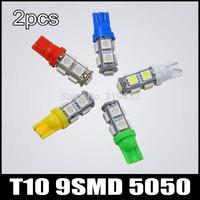 New arrival 2pcs/lot T10 W5W 194 9SMD 5050 LED Reverse Backup Light 7W DC 12V Super Light Side Wedge Interior Light Bulb Lamp