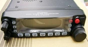 DHL freeshipping +Yaesu FT-7900R dual band uhf  vhf mobile ham radio transceiver ft 7900r
