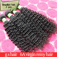 Brazil virgin remy hair weft deep curly shedding free and tangling free natural black human hair extension 2 bundles kbl hair