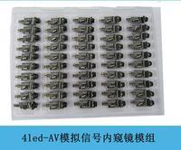 Free shipping Diameter 12mm 300,000Pixels endoscope module,CMOS borescope, 10 pcs /lot