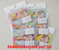 Free Shipping Eyebrow Stencil(1 lot=6sets=24pcs different style)Makeup Eyebrow Template,Eyebrow Style