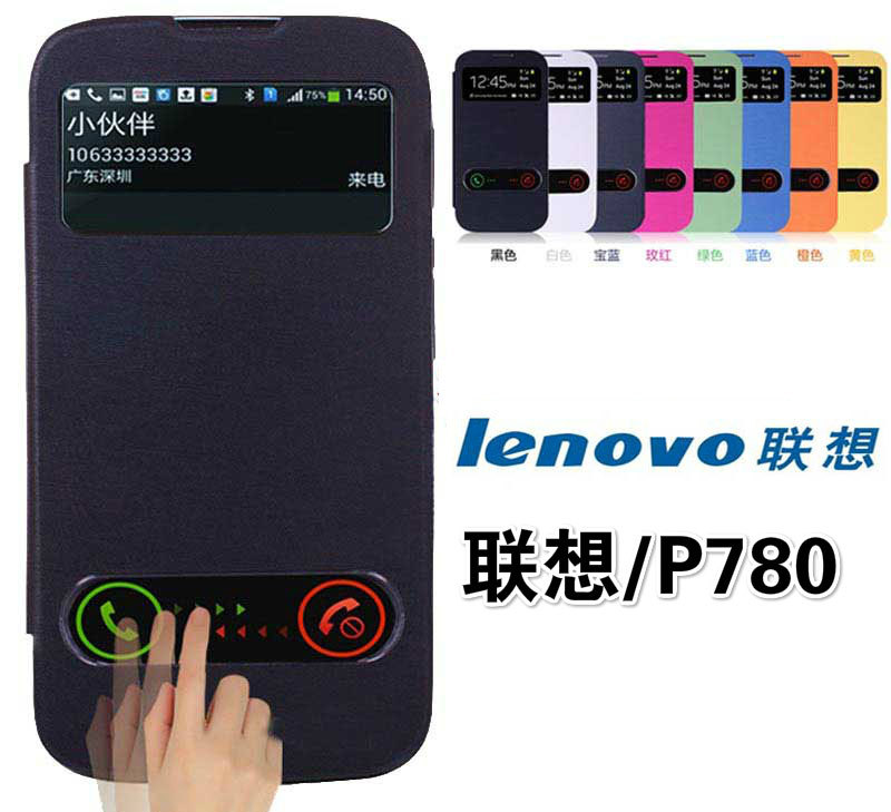 Free Shipping 100% Original Lenovo P780 Leather Case Black In Stock Lenovo P780 Case Gift Screen Protector(China (Mainland))
