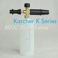 Free Shipping Karcher Pressurre Washer Compatible Snow Foam Lance for Karcher K Series Pressure Washers