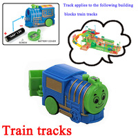 FREESHIPPING    Dedicated track toy spare parts - train track interactive children's educational toys DIY Fun Baby good partners