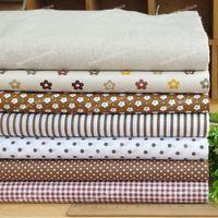 Brown 7 Assorted Pre-Cut Twill Cotton Quality Quilt Fabric Fat Quarter Tissue Bundle Charm Sewing Handmade Textile Cloth 45x45cm