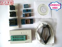 Free Shipping 100% Original New Version V6.0 MiniPro TL866CS Programmer TL866Universal Programmer+7pcs adapters+1pc IC Extractor