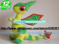 Pocket Monster Flygon Pokemon dragonfly doll dolls plush muppets 30cm cute toy gift