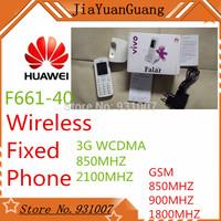 Huawei FC612E/ETS2 telephone phone cordless phone telephone wireless cordless telephone fixed wireless phone 900/1800MHZ