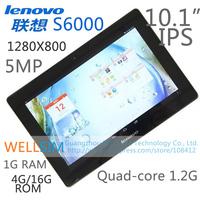 "Original Lenovo S6000 Multi languages IdeaTab Tablet PC 10.1""IPS 1280x800 MTK8125 Quadcore1.2G 1G RAM 4G 16G ROM Android 4.2 5MP"