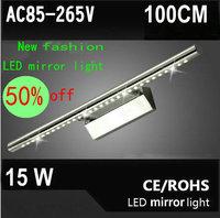 100CM 15W Modern Stainless Steel Energy-Saving High-End LED Wall Light Bathroom Mirror Front Lamp Minimalist Lamp cc26