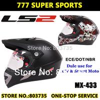 Hot Sales  LS2 MX433 Skull Motorcycle Helmets Motocross Casco Shield Capacete Protection Gears
