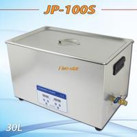 Free Shipping AC110V/220V  40KHz 600W JP-100S Ultrasonic Cleaner 30L drainage valves for hardware parts, PCB,medical washing
